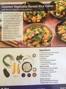 eggplanta13